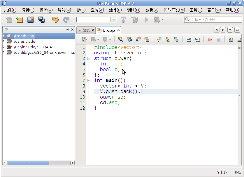 File:Screenshot-NetBeans IDE 6.8.png